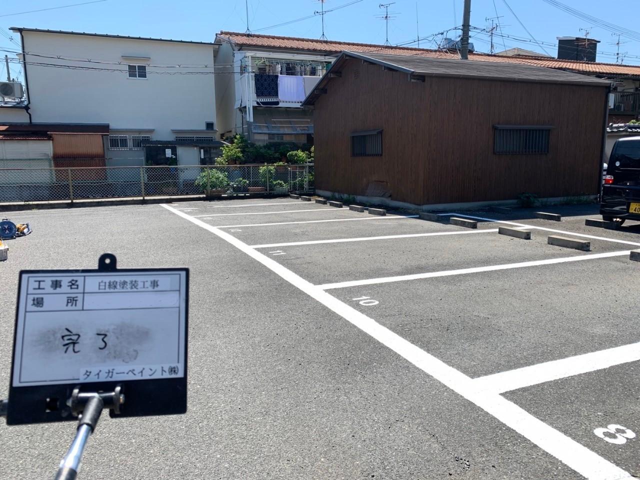 大阪府摂津市 駐車場 ライン塗装